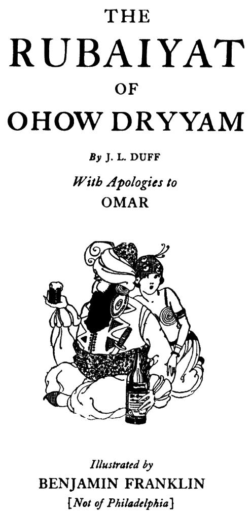 The Rubaiyat of Ohow Dryyam, Title Page