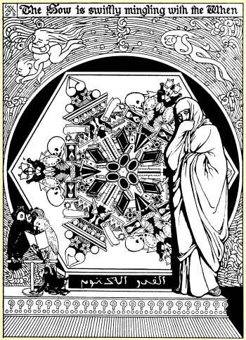 cheikh omar abdel razek