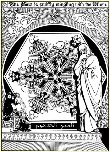 The Rubaiyat of Omar Khyyam Jr.